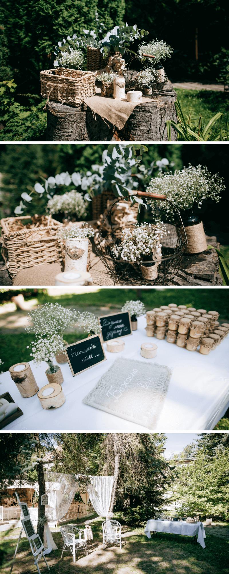 Gartenhochzeit, Hochzeit im Garten, Hochzeit im Freien, Outdoor Hochzeit
