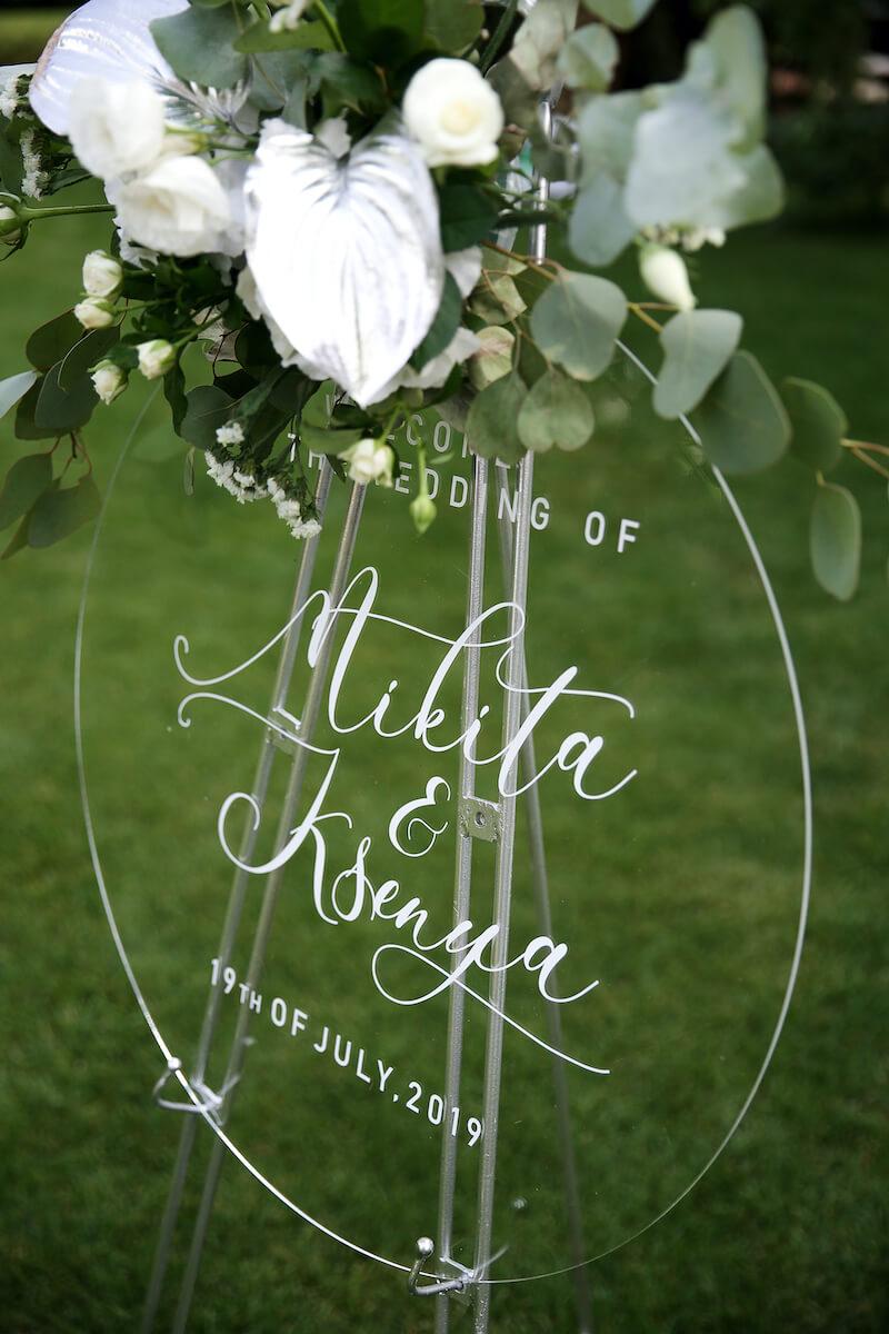 Willkommensschild Hochzeit Acrylglas