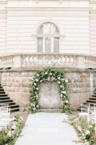 Outdoor Hochzeit, Traubogen originell, Kulisse Outdoor Hochzeit