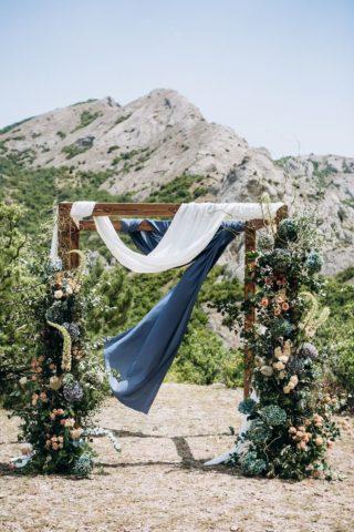 Hochzeitsbogen blau